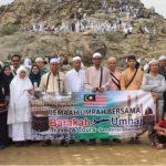 Pakej Umrah 2017