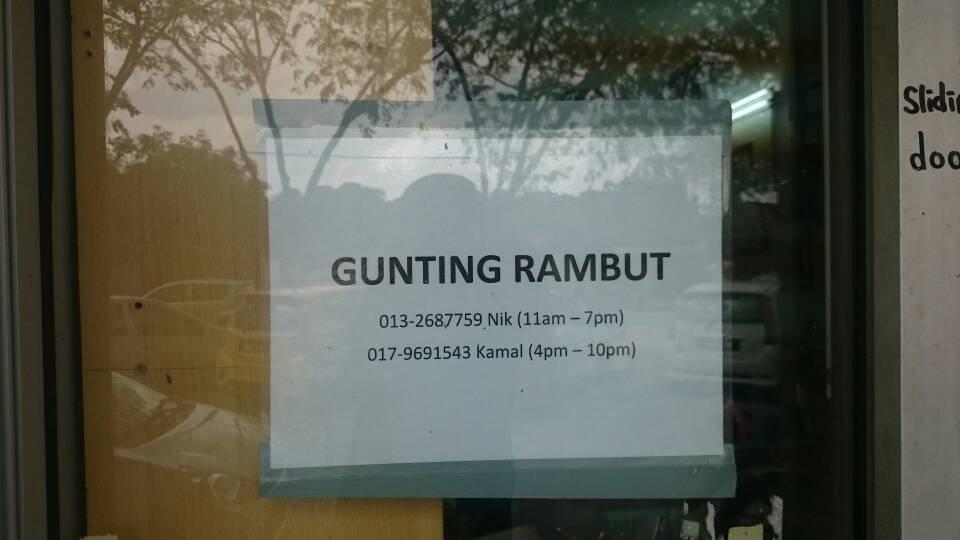 Kedai Gunting Rambut Shah Alam – Nik