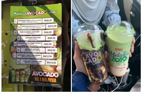 Malacca Avacado Choc