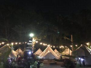 Night view at GGP